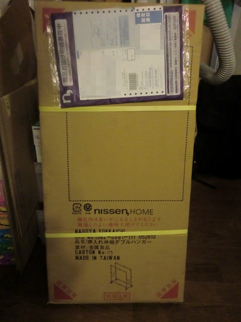 【靴箱はダメ?】ニッセンの家具を通販で取り寄せて作ってみた感想