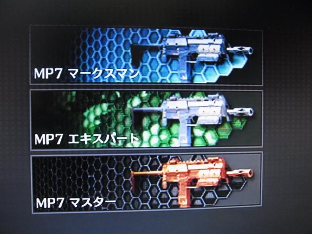 cod1231-02