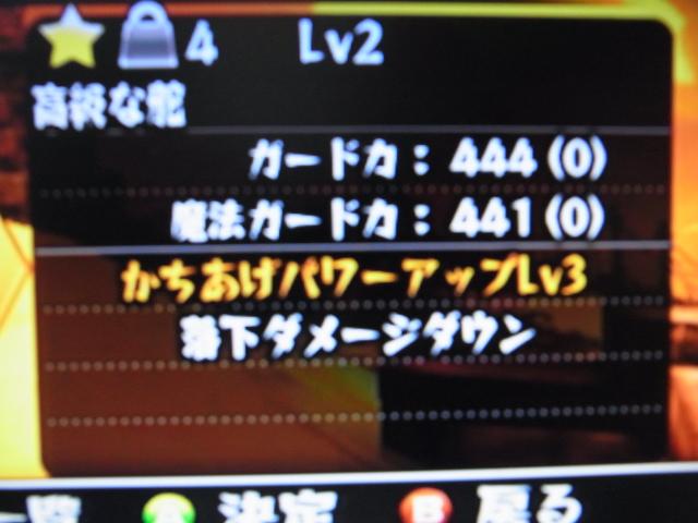 happywars1222-09