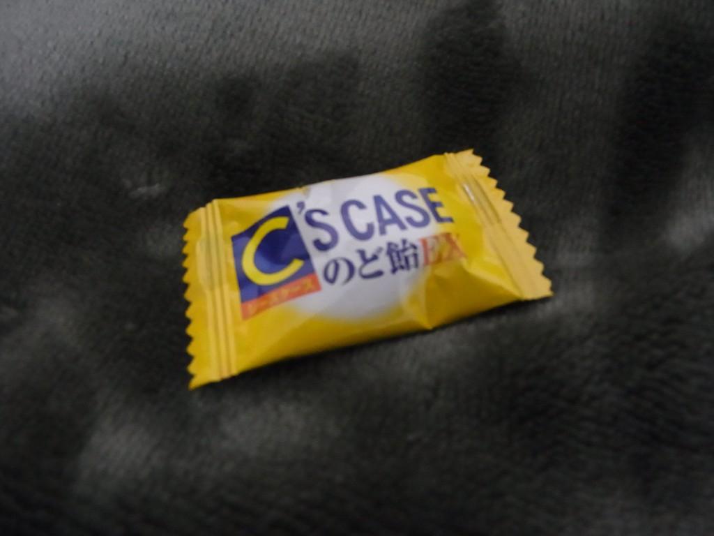 karaokejoutatu-14