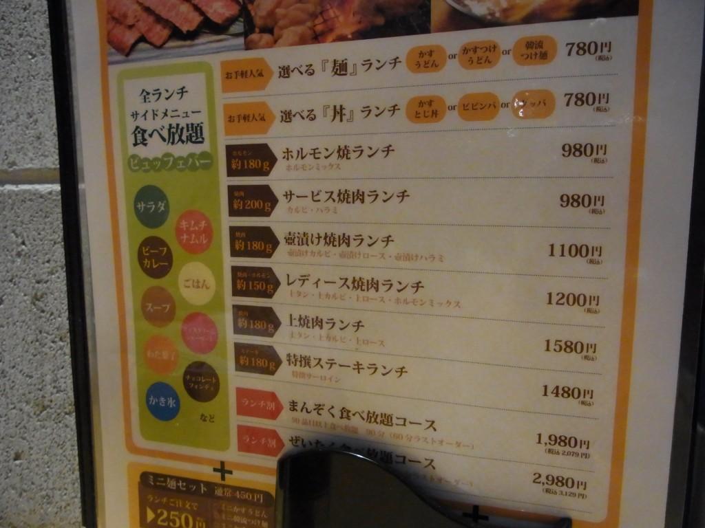 ryunosu1219-09