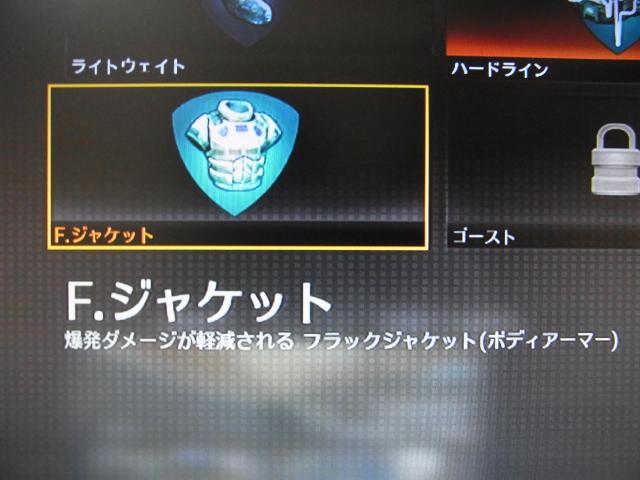 bo2-0114-03