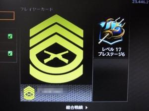 bo2-0121-01