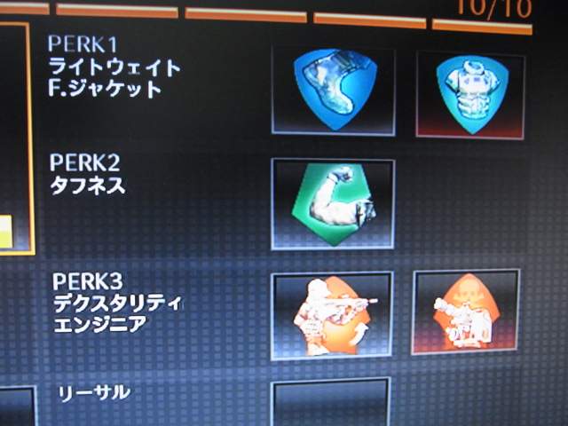bo2-0121-04