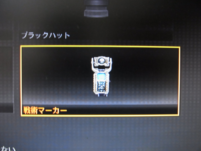 bo2-0128-03
