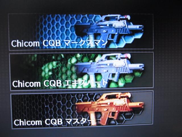 cod-bo2-0108-02