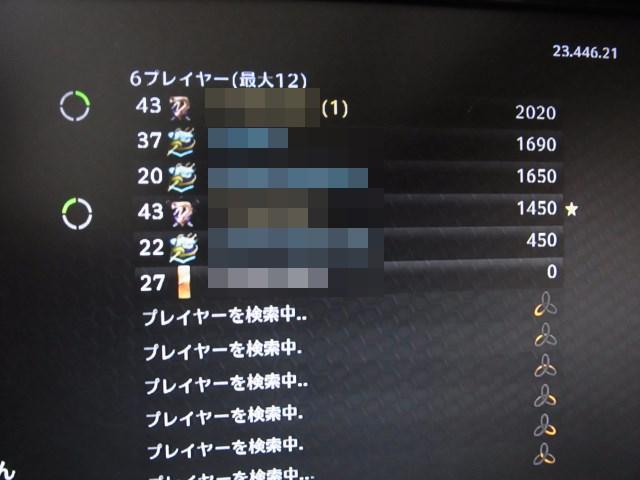 cod-bo2-0120-03