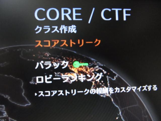 cod-bo2-0120-04