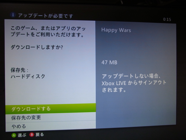 happywars-0128-06