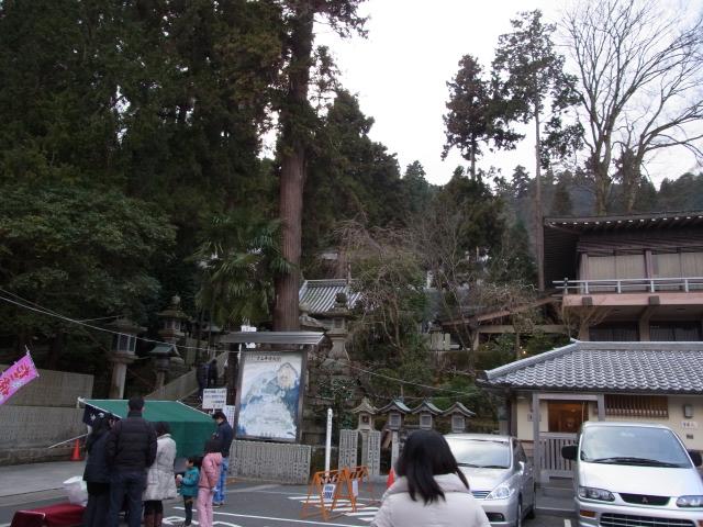 hatumoude-0104-10
