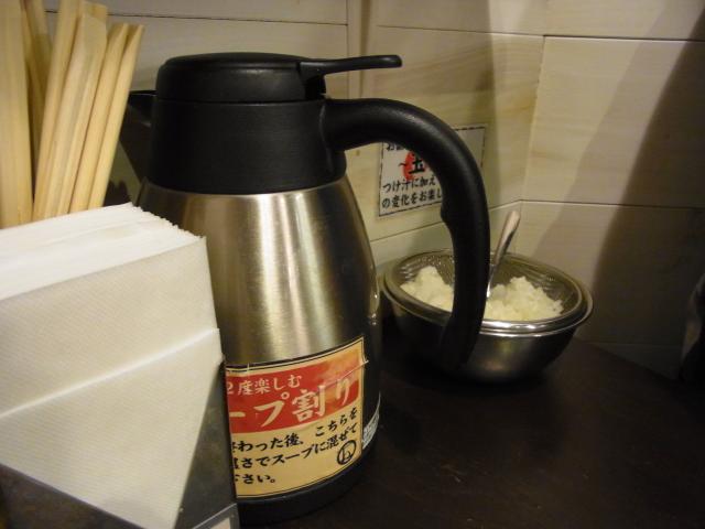 monjirou-0128-05