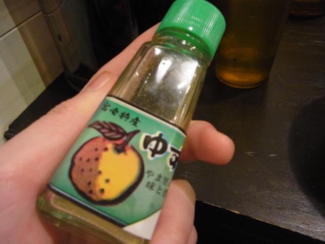 monjirou-0128-18