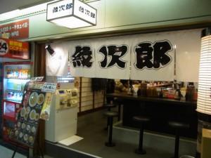 monjirou-0128-22