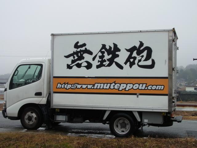 musin-0123-03