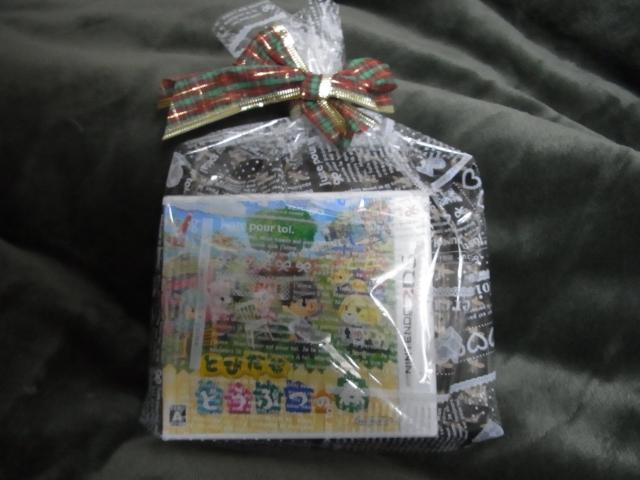 tobidasedoubutunomori-0120-03
