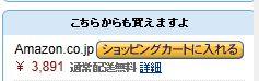 tobidasedoubutunomori-0120-07