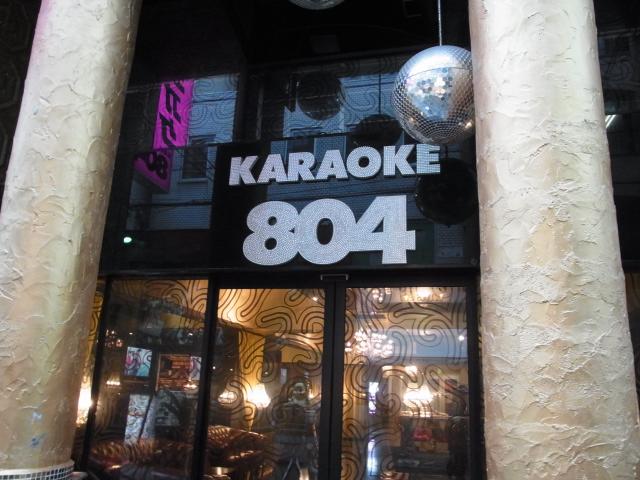 karaoke804-0218-03