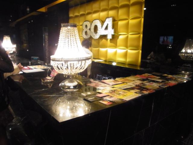 karaoke804-0218-05