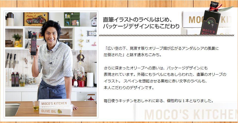 mokomiti-tyumon-08