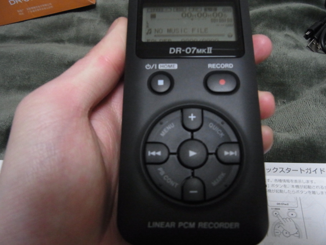 pcm-recorder-0225-28