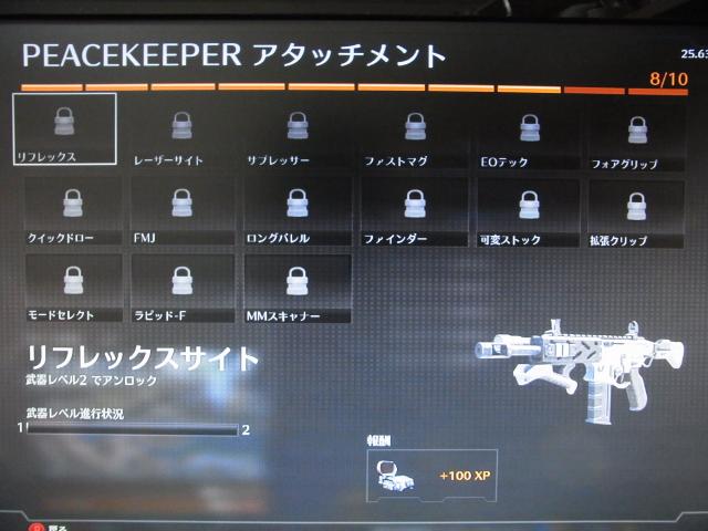 peacekeepr-0201-03