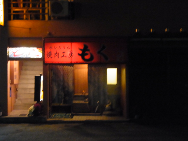 yakiniku-moku-0228-03