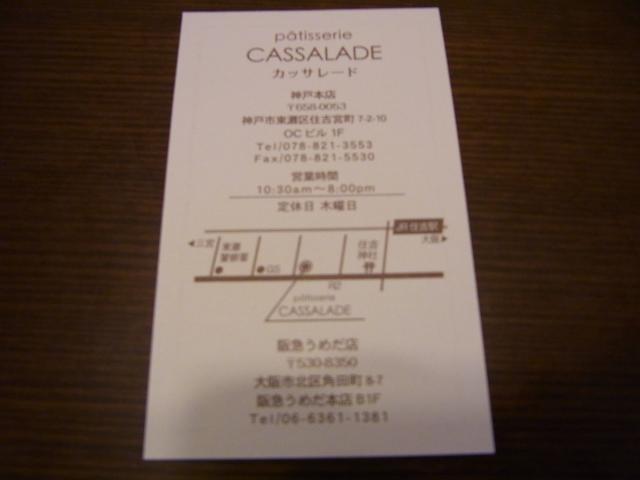 cassalade-0318-04