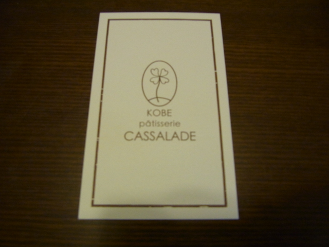 cassalade-0318-05