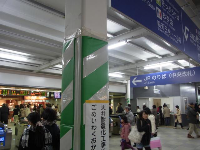 daruma-0304-02