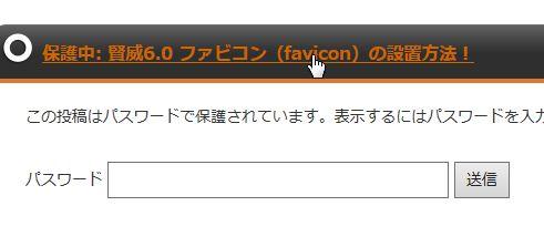 favicon-keni6-01