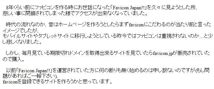 favicon-keni6-12