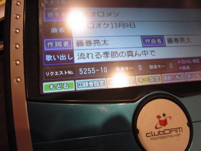 karaoke-0315-04