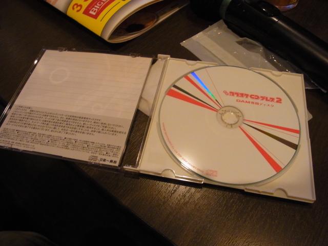 karaoke-0315-08