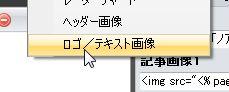 keni-header-0314-07