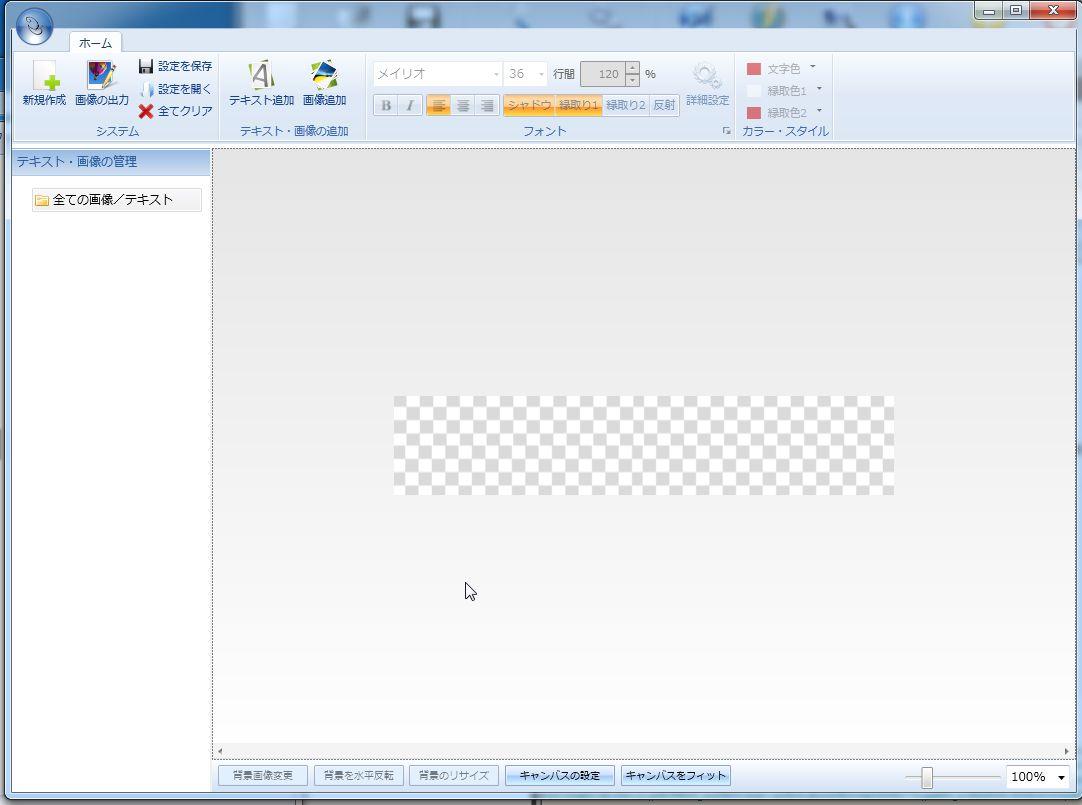 keni-header-0314-08