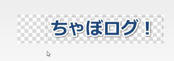keni-header-0314-09