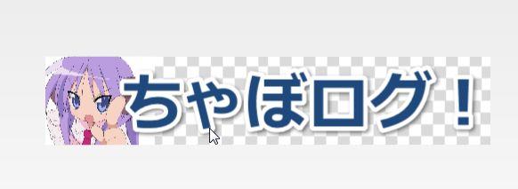keni-header-0314-10