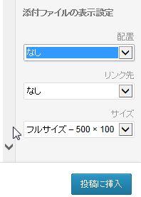 keni-header-0314-12