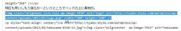 keni-header-0314-13
