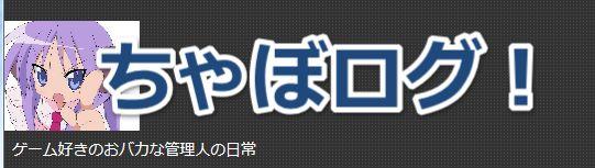 keni-header-0314-15