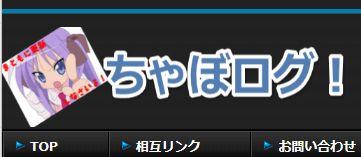 keni-header-0314-16