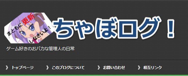 賢威6.0カスタマイズ記録『ロゴ画像を変更してみる』