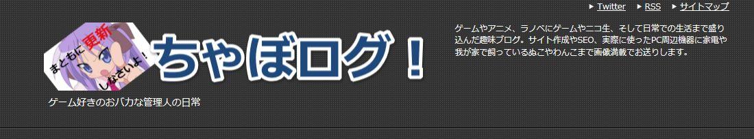 keni-header-0314-21