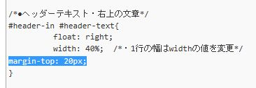 keni-header-0314-22