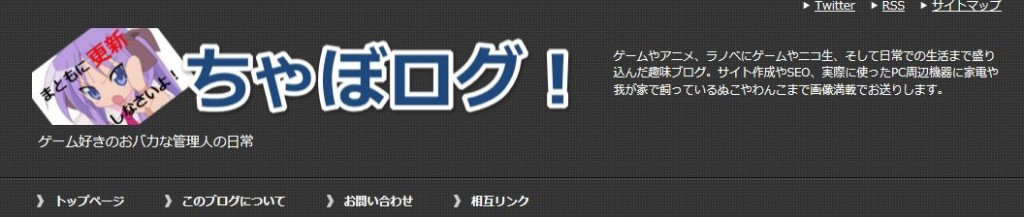 keni-header-0314-23