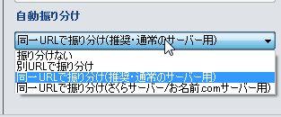sh-0329-02