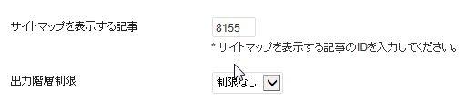 topmenu-0315-17