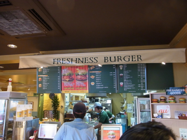 freshnessburger-130424-12