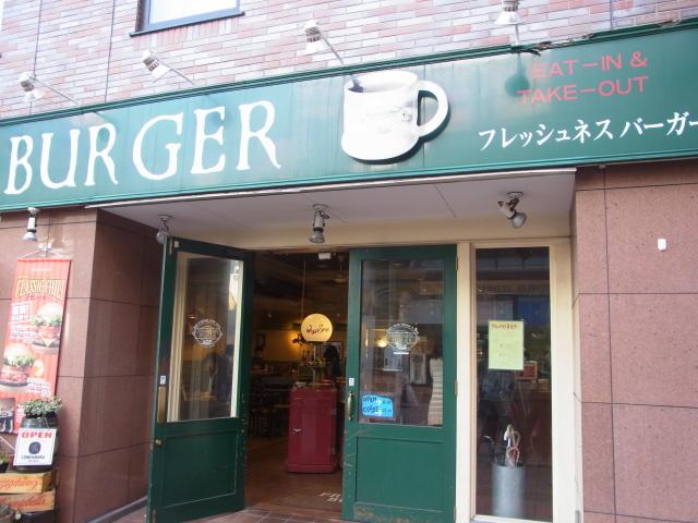 freshnessburger-130424-13
