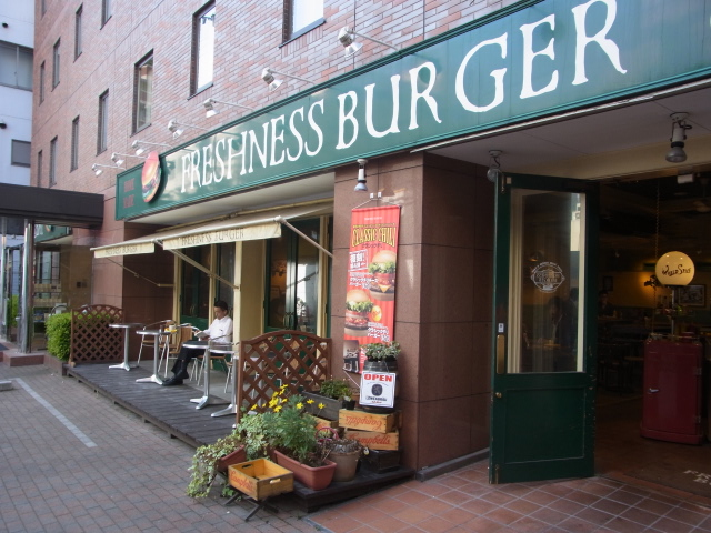 freshnessburger-130424-14